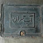manhole-03