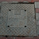 manhole-14