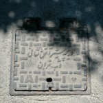 manhole-15