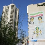 Martyrdom in Iran (24)