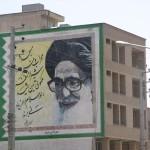 Martyrdom in Iran (1)