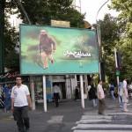 Martyrdom in Iran (9)