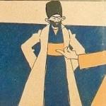 molla nasreddin 33 2 e1322986127101 150x150 مجله ملانصرالدین