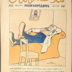 "مجله ملانصرالدین - ""Molla Nasreddin"" Magazine (18)"