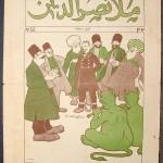molla nasreddin 37 cover 150x150 مجله ملانصرالدین