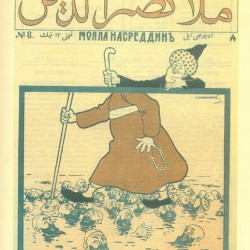 "مجله ملانصرالدین - ""Molla Nasreddin"" Magazine"