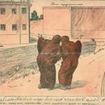 molla nasreddin i273 150x150 مجله ملانصرالدین