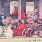 molla nasreddin i285 150x150 مجله ملانصرالدین