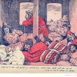 "مجله ملانصرالدین - ""Molla Nasreddin"" Magazine (62)"