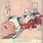 molla nasreddin i300 150x150 مجله ملانصرالدین
