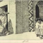 molla nasreddin i303 150x150 مجله ملانصرالدین