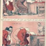 molla nasreddin i305 150x150 مجله ملانصرالدین
