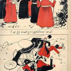 "مجله ملانصرالدین - ""Molla Nasreddin"" Magazine (27)"
