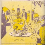 molla nasreddin i90 150x150 مجله ملانصرالدین