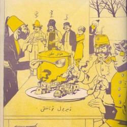 "مجله ملانصرالدین - ""Molla Nasreddin"" Magazine (33)"