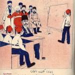 molla nasreddin i95 150x150 مجله ملانصرالدین