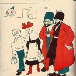 "مجله ملانصرالدین - ""Molla Nasreddin"" Magazine (39)"