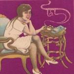 Cigarette Soltani e1327105822775 150x150 سیگارهای پیش از انقلاب
