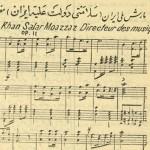 Sheet music for Iran National Anthem
