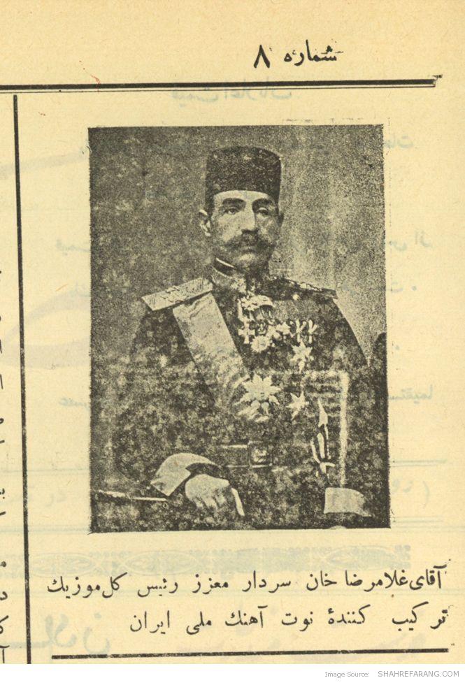AsreJadid Newspaper on National Anthem