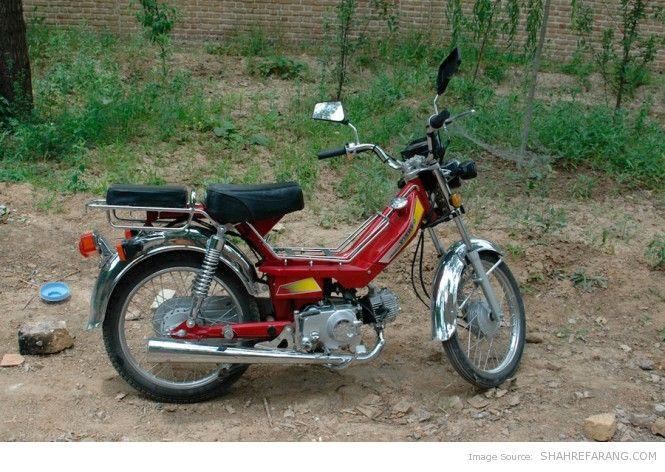 An Iranian Motorcycle