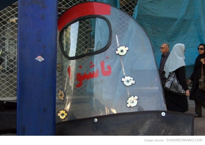 """An Iranian Motorcycle for the """"Deaf"""""""