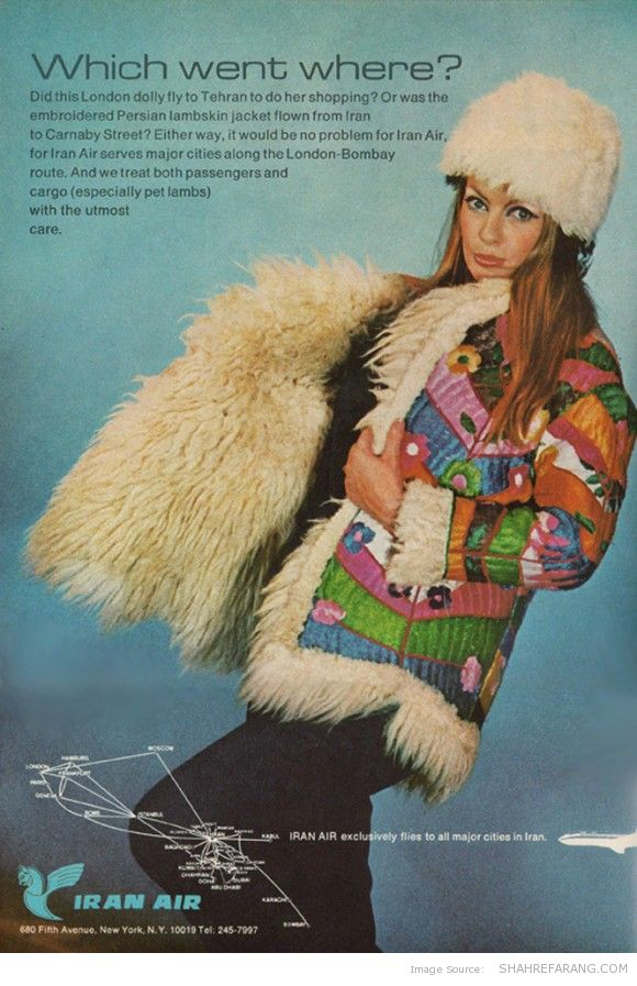 Vogue in Iran, December 1969