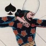 Iranian Playing Cards (16)