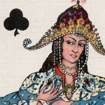 Iranian Playing Cards (18)