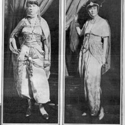 Miss Duryee & Miss Philbin