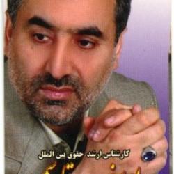 Iranian Business Card (28)