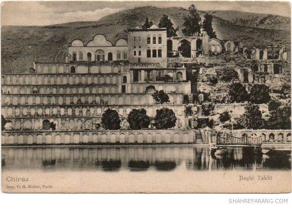 Baghe Takht, Shiraz (6)