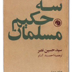 Cover Design by Behzad Golpaygani (8)