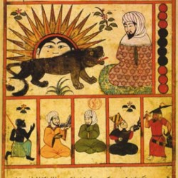 Abu Ma'shar (Ibn Balkhi) manuscript on astronomy and an astrological lion and sun symbol, 850 AD