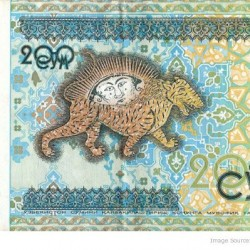 Uzbekistan Banknote