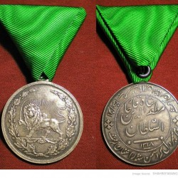 Order of Valor, Mozzafar-al-Din Shah Qajar (dated between 1896 to 1907)