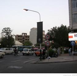 Martyrdom in Iran (29)