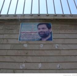 Martyrdom in Iran (22)