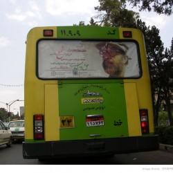 Martyrdom in Iran (2)