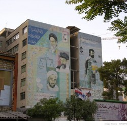 Martyrdom in Iran (11)