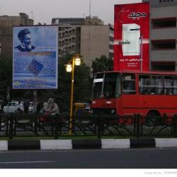 Martyrdom in Iran (19)