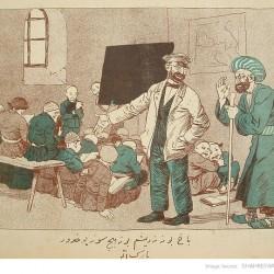 "مجله ملانصرالدین - ""Molla Nasreddin"" Magazine (20)"