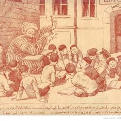 "مجله ملانصرالدین - ""Molla Nasreddin"" Magazine (43)"