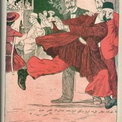 "مجله ملانصرالدین - ""Molla Nasreddin"" Magazine (73)"
