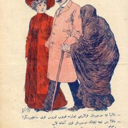 "مجله ملانصرالدین - ""Molla Nasreddin"" Magazine (104)"