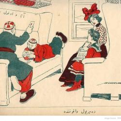 "مجله ملانصرالدین - ""Molla Nasreddin"" Magazine (28)"