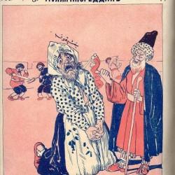 "مجله ملانصرالدین - ""Molla Nasreddin"" Magazine (31)"