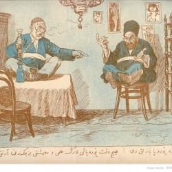 "مجله ملانصرالدین - ""Molla Nasreddin"" Magazine (37)"