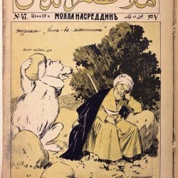 "مجله ملانصرالدین - ""Molla Nasreddin"" Magazine (23)"
