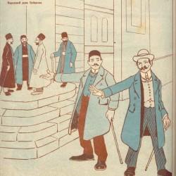 "مجله ملانصرالدین - ""Molla Nasreddin"" Magazine (5)"